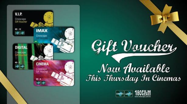 Cinescape Gift Voucher Cards